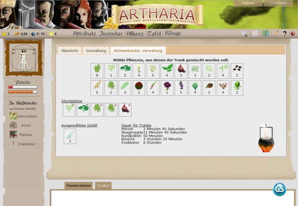 Artharia Screenshot