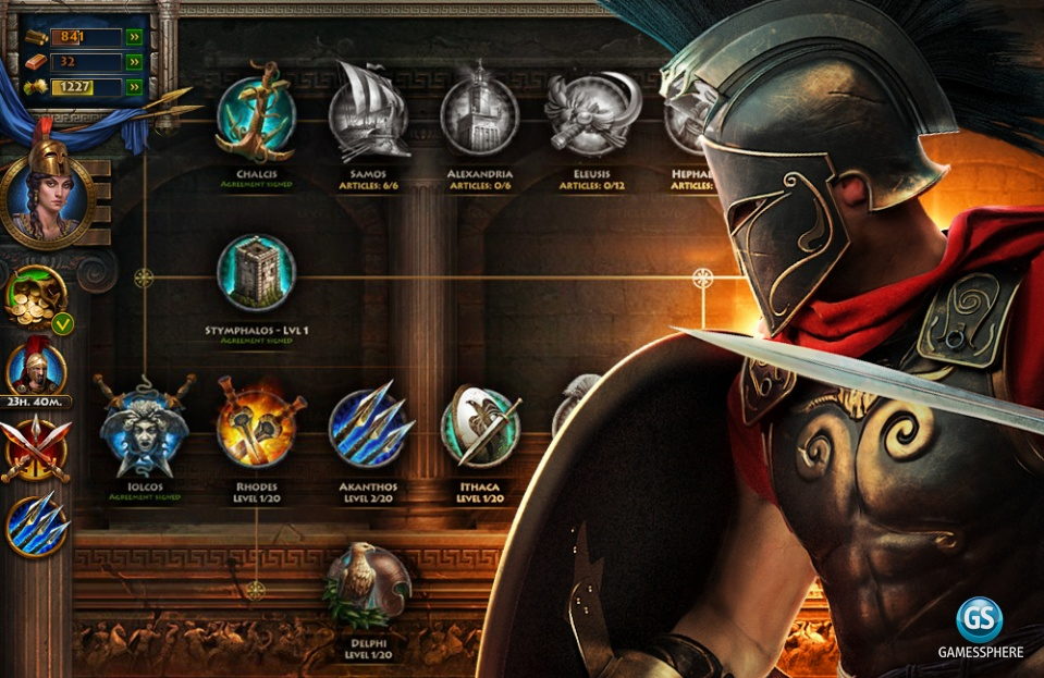 Sparta: War of Empires Screenshot