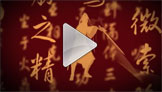 Age of Wulin Beta Announce Trailer